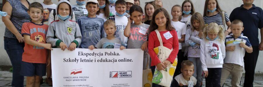 """""""Lepszy WiDok na Polskę"""". Realizacja projektu."""